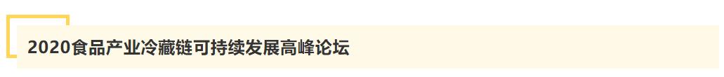 展会第二日 | 第15届上海国际渔业博览会现场人气火爆,精彩纷呈不断!(图34)