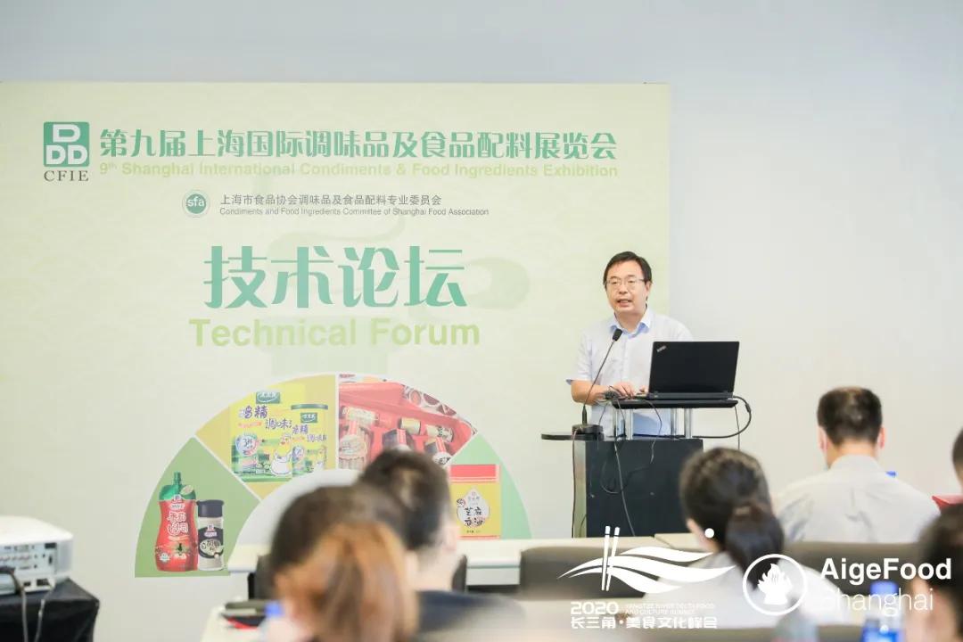 展会第二日 | 第15届上海国际渔业博览会现场人气火爆,精彩纷呈不断!(图33)
