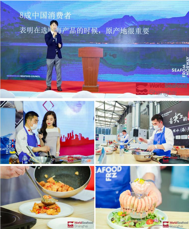 2020第15届上海国际渔业博览会圆满落幕,实力演绎年度饕餮盛会,期待明年再相聚!(图30)
