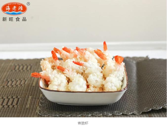 东山新旺食品有限公司——传承台湾匠心工艺 海产品专业生产企业(图17)