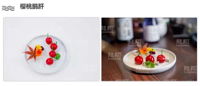 六安龙翔美食王禽业有限公司——创新世界美食,传播快乐味道(图4)