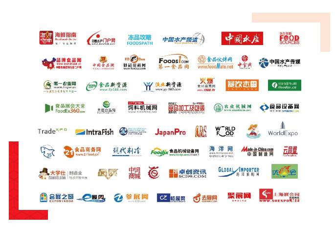 2021上海国际渔博会品质共鉴 | 全球海产汇聚,同心共谱渔业创新发展新篇章!(图10)